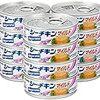 シーチキン マイルド 70g ×12缶が20%オフクーポン 1153円で1缶あたり96円