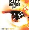 手に届く距離にある映画 Roma Indipendent Film Festival