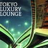 V.A. - TOKYO LUXARY LOUNGE