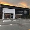 磐田のヒノメゾンが閉店?隣のゲームセンターのAGスクエアもなくなっていた。
