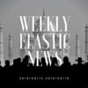今週のElastic News (2018/08/12~2018/08/18)