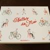 マイリトルボックス2019年5月「Belles de mai」レビュー♪