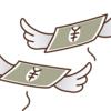 【アルトの春が来る前に】暗号資産にかかる税金のポイントは2つだけ!