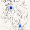 人生は、一度きりなのだ。「Boy meets...」 - 小野夕