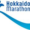 7年連続、7回目の北海道マラソンへ!ちょっと焦ったけれど、エントリー完了。