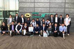 大人の社会科見学 ー 世界中から荷物が集まる日本最大級の物流ターミナル「羽田クロノゲート」 ー