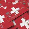 スイス銀行も口座公開(資産公開)されているので裏資産にとって安全ではありません