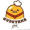 【台湾】ぐでたまジェットでぐでたまレストラン(蛋黃哥主題餐廳)に行きたいわん♪