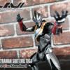 【フィギュアライズ スタンダード/Figure-rise Standard】 1/12 ULTRAMAN SUIT EVIL TIGA ウルトラマン スーツ イーヴィルティガ レビュー