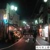 代々木上原 賃貸 毎日速報!!7/10(日)