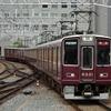 阪急、今日は何系?310…20201028