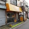 【隠れた名店】ぎょうざやさんのチャーハンの量がマジでおかしい+美味い【千葉県柏市】