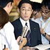 日韓外相、元慰安婦支援事業で大筋合意 10億円拠出へ