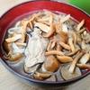 【1食189円】牡蠣なめこ稲庭うどんの作り方