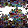中国に「遺憾」を表明する方向で調整