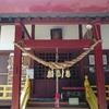 簾舞 花岡神社
