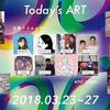 【お知らせ】明星和楽・イラスト出展