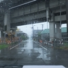 2017年5月13日(土)雨の一日