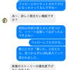 #恋ボク 執筆裏話 7話 〜人生で一番美味しかった牛肉〜