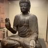 【埼玉】毛呂山町と越生町の仏像が熱い!