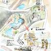 蟹ヶ谷公園湿生園(神奈川県綾瀬)