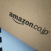 【Amazon】欲しいものリストのブツを貰えましたでござる。