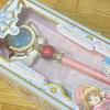 CCさくら玩具「夢の杖&クリアカード」を購入した。