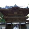 正楽寺千手院