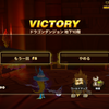ドラゴンダンジョンのベストタイム更新(1:37)