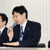 三浦九段、将棋連盟の会見を見た感想