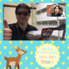 大阪でのダラブッカ教室・レッスンなら【はまスタジオ】2/14