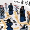 【剣道】少しは器用な事もやってみようと試みる(巻けないけど)