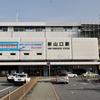 山陽本線:新山口駅(しんやまぐち)