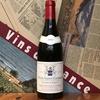 "#163 V2007 Nuits-Saint-Georges ""Les Hauts Poirets"", Dm. Machard de Gramont<ニュイ・サン・ジョルジュ・""レ・ゾー・ポワレ""、ドメーヌ・マシャール・ド・グラモン>  ¥5,500"