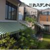 電動オーニング【名古屋市幼稚園施工事例】