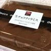 成城石井の「生チョコティラミス」はチョコがアクセントに!