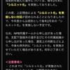 9/1「シルエット廃止?/アニバ公開」【プロスピA】【トライエイジ 】