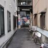 尾道の超レトロな銭湯「大宮湯」に行ってみた!が……。【尾道旅6】
