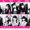 【ライブ】アキシブproject ツアーファイナル@赤坂BLITZ