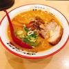 【大阪駅前ビル】ラーメン行くならココおすすめ!『麺と出汁が絡むとき』&『麺乃國』
