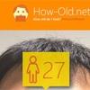 今日の顔年齢測定 192日目