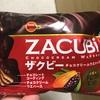 期間限定 ブルボン ザクビー チョコクリームウエハース 食べてみました