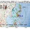 2017年08月17日 21時05分 宮城県沖でM3.3の地震