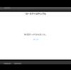 Xamarin.FormsアプリのUIを日本語以外でも表示する