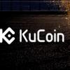 KuCoin(クーコイン)の評判は?メリット・デメリットをまとめてみた