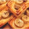 バナナのパイ(簡単おやつレシピ)