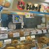 とんかつ玉藤 エスタ大食品街店 / 札幌市中央区北5条西2丁目 エスタ B1F