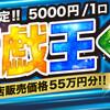 【遊戯王】2020年10月新制限での優勝デッキレシピまとめ