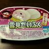 【雪見だいふく】おしるこ味と特許!