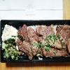 熟成和牛ステーキ グリルドエイジング・ビーフ @鶴屋町 黒毛和牛熟成焼肉をおうちで食べられる【熟成和牛焼肉重】